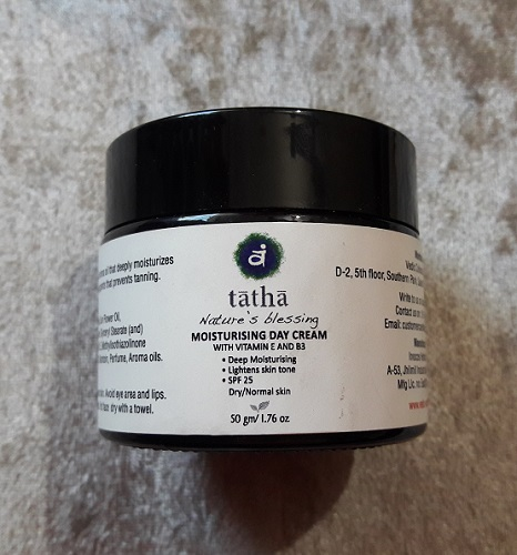best Face Moisturizers for Winters in India