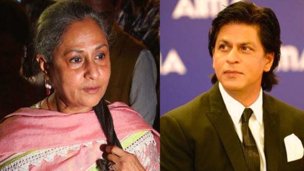 "Jaya Bachchan wants to Slap Shahrukh Khan, Do You Know Why?"""