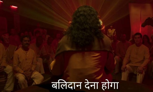 Philosophies By Guruji The Most Sinister Player Of The Sacred Games